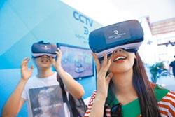 金馬拍VR片 為電影開創新局面