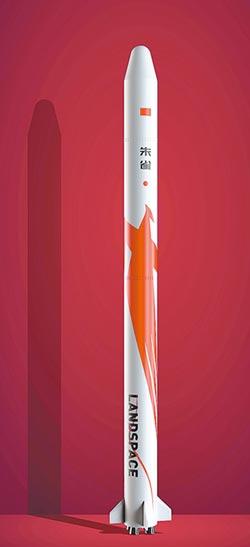 民營火箭朱雀二號陸航太添能量