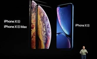 iPhone XS栽在1個小晶片?這項實測慘輸3年前iPhone