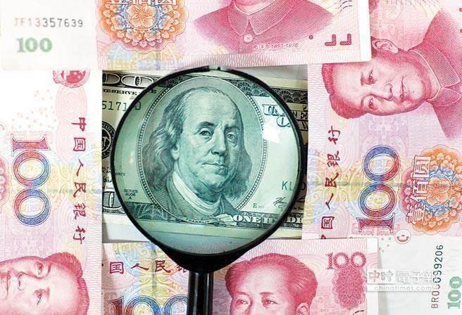 專家認為,若美國持續提高大陸商品關稅,人民幣可能會再貶10%。(資料照)