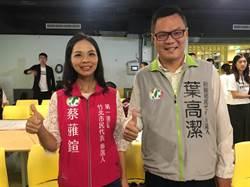 台北》柯P認同卡簽署人大合照  民進黨參選人不畏黨紀出席