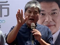 高雄》南部淹大水李鴻源批民進黨:碰到問題只會撒錢