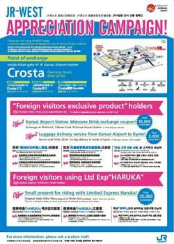 JR西日本響應觀光 攜手關西機場推5大優惠回饋消費者