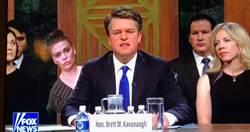 麥特戴蒙模仿沾醜聞大法官提名人 又哭又叫盡情搞笑