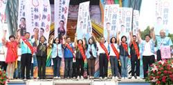 南投》國民黨首見縣長、鎮長、議員參選人 在草屯成立聯合競總