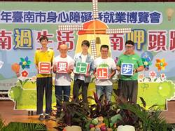 新生代天菜演員徐謀俊 代言南市「求職防騙」357原則