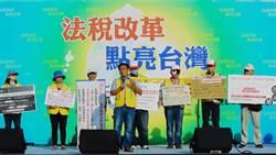 聯盟推動法稅改革 和平區稅災戶黃榎吉現身說法