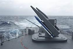 左營艦「四腳獸」疑雲 涉案軍官遭撤職百萬退伍金也飛了