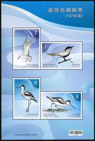 中華郵政10月3日將發行臺灣鳥類郵票小全張(107年版)