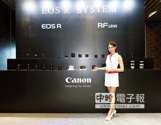 Canon EOS R系統 劃時代登場
