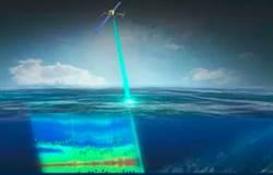 把海洋變透明!陸研發雷射衛星 恐成潛艇殺手