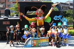 淡水環境藝術節千人踩街 淡海輕軌啟航為愛飛翔
