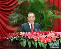 國宴談兩岸 李克強:持續擴大兩岸經濟文化交流