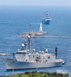 海軍:派里級巡防艦11月成軍 反潛能力提升