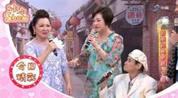 《冰冰SHOW》台灣經典國寶
