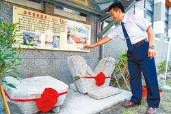 宜蘭新東社區 百年石公石母送作堆