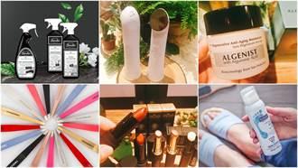 天然無毒品牌報到,艾瑪華森最愛有機純素唇膏、王菲必備的爆水霜、業界第一款秒振30萬次的聰明美膚儀 ,台灣通通買得到了