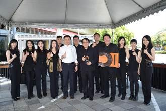 朱宗慶打擊樂團獲北市譽揚    大型貨櫃變身樂器箱