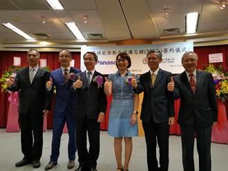 中油、台灣松下電器公司簽署「智慧綠能推動」合作備忘錄