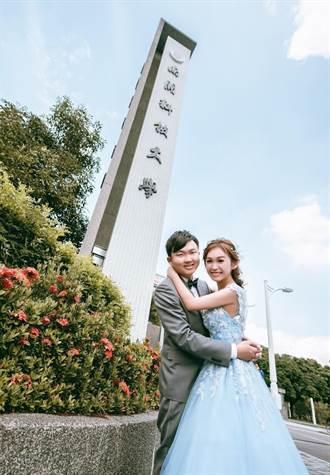 南開傳出另類愛情推手 校友返校拍婚紗