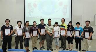 竹市環境知識競賽出爐 20組代表參加全國賽