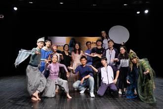 新竹縣青少年戲劇節 重溫青春滋味