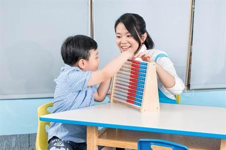 數理能力,請從幼兒時期開始培養
