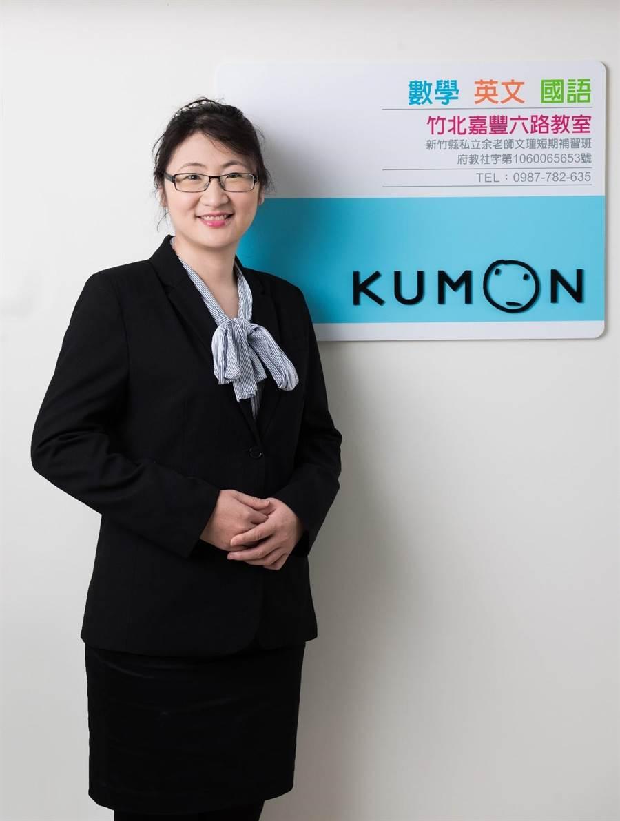 KUMON老師余采芳感謝公司提供專業師資培訓,幫助加盟者更快成為擁有豐富專業的經營者。(圖/ 轉載自商業周刊)