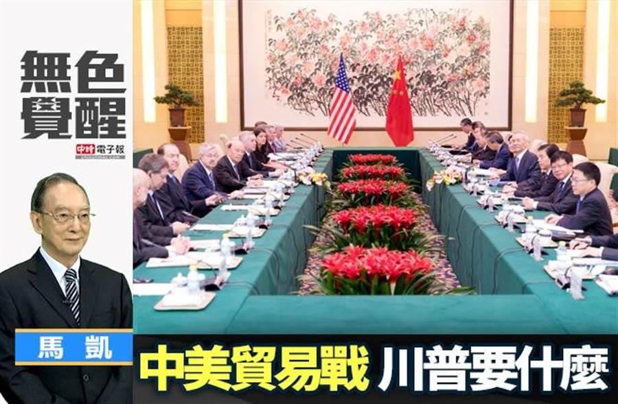 無色覺醒》馬凱:中美貿易戰 川普要什麼
