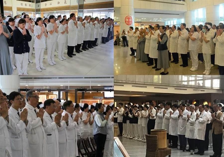 今天下午台北、台中、大林、花蓮等慈濟醫院,在大廳帶動醫護人員、志工、民眾一起祈禱。(圖/慈濟基金會提供)