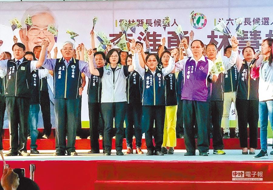 蔡英文總統(前排左三)為雲林縣長李進勇(前排左二)等五合一參選人站台。(許素惠攝)