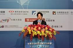 《經濟》延續台灣競爭力,賴清德:實際行動助科技發展