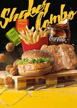 搖到爽飽!麥當勞史上最超值「呷五霸套餐」明開賣