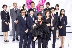 律師界大門來了!米倉涼子剪髮20公分扮律師