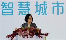 跨產業跨區域整合 政府用3招打造智慧台灣