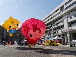 國際風箏節 迪士尼12米巨龍桃園天空飛