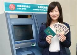 這家銀行的ATM猴塞雷 可講6種語言