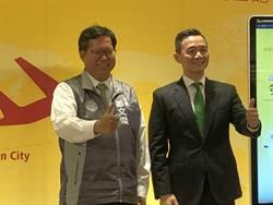 DHL加碼10億投資桃園 擴建運務中心