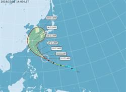 康芮靠近台灣 氣象局:最快明晚發布海警