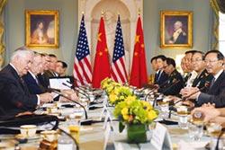 兩國關係加速惡化 陸方取消中美外交安全對話