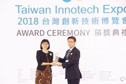 創新技術博覽會發明競賽 頒發17面鉑金獎