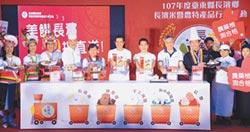 臺東長濱米暨農特產 行銷在地風味