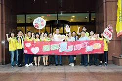 國泰夏日捐血 19年集血逾30萬袋
