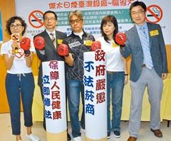 日菸商騙很大 給台灣抽過期菸