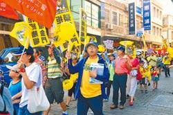 金門5社運人士 拚選戰發聲