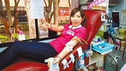 張瑞山捐血20年 女兒張維倩接棒