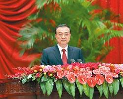 李克強國慶明言 給台商更大機遇