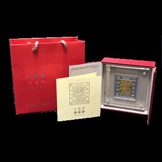 中華郵政10月5日推出大龍票銀鑄錠雙色珍藏版