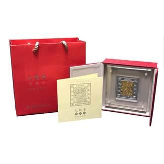 中華郵政首推純銀郵票 限量2千套