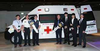 愛爾麗響應社會公益 捐贈救護車 急難救助第一線守護